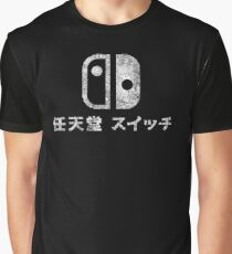 Nintendo Switch - Japanese Logo - Black Dirty Graphic T-Shirt
