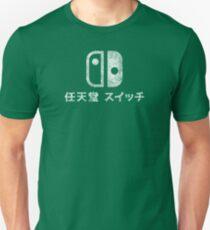 Nintendo Switch - Japanese Logo - Black Dirty Unisex T-Shirt