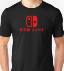 Nintendo Switch - Red Japanese Logo - Clean Unisex T-Shirt