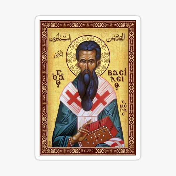 St. Basil the Great Sticker