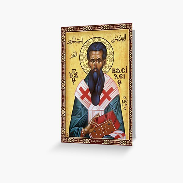 St. Basil the Great Greeting Card