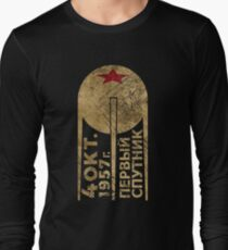 CCCP Sputnik 1 First Satellite Long Sleeve T-Shirt