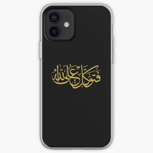 Confiance en Dieu (calligraphie arabe) Coque souple iPhone
