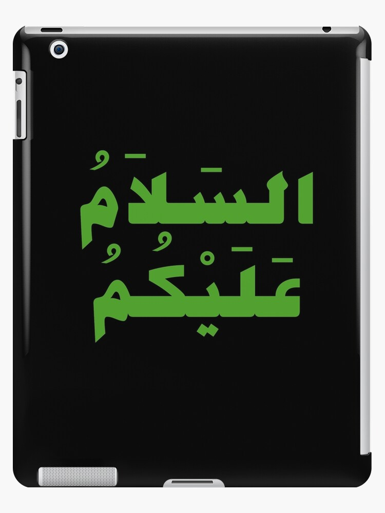 Peace Be Upon You Arabic Calligraphy Ipad Case Skin By Omardakhane Redbubble