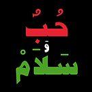 Love & Peace (Arabic Calligraphy) by Omar Dakhane