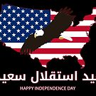 Happy Independence Day (Arabic Calligraphy) by Omar Dakhane