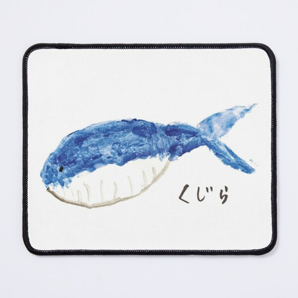 """""""Kujira"""" Whale Watercolour Painting Mouse Pad"""