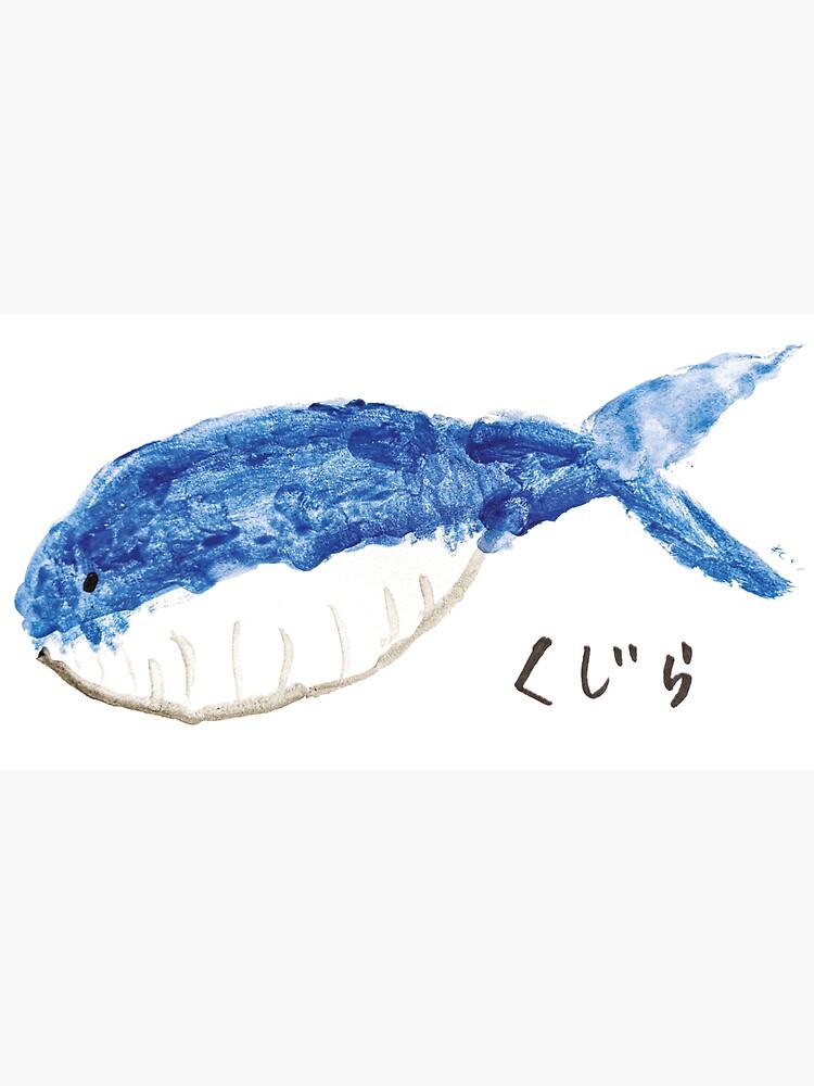 """Kujira"" Whale Watercolour Painting by gosugimoto"