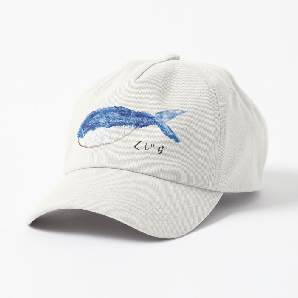 """Kujira"" Whale Watercolour Painting Cap"