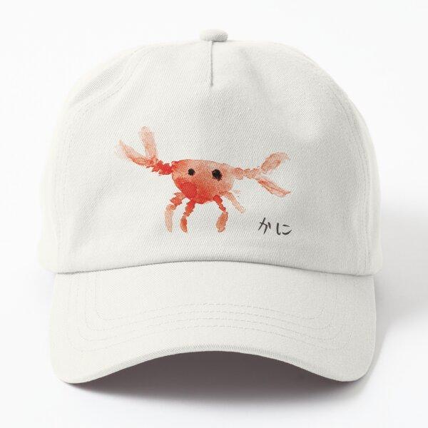 """Kani"" Crab Watercolour Painting Dad Hat"