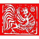 Chinese Zodiac Rooster Ancient Stamp by ChineseZodiac