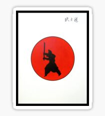 Japanese Bushido Way Of The Warrior Sticker