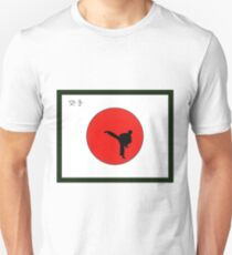 Art Of Karate Print T-Shirt