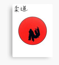 Judo the way of the warrior . Ideal christmas present Canvas Print