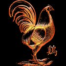 Chinese Zodiac Year of The Fire Rooster by ChineseZodiac