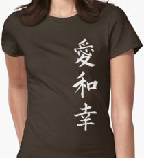 Love Peace Happiness Kanji (White Writing) Womens Fitted T-Shirt