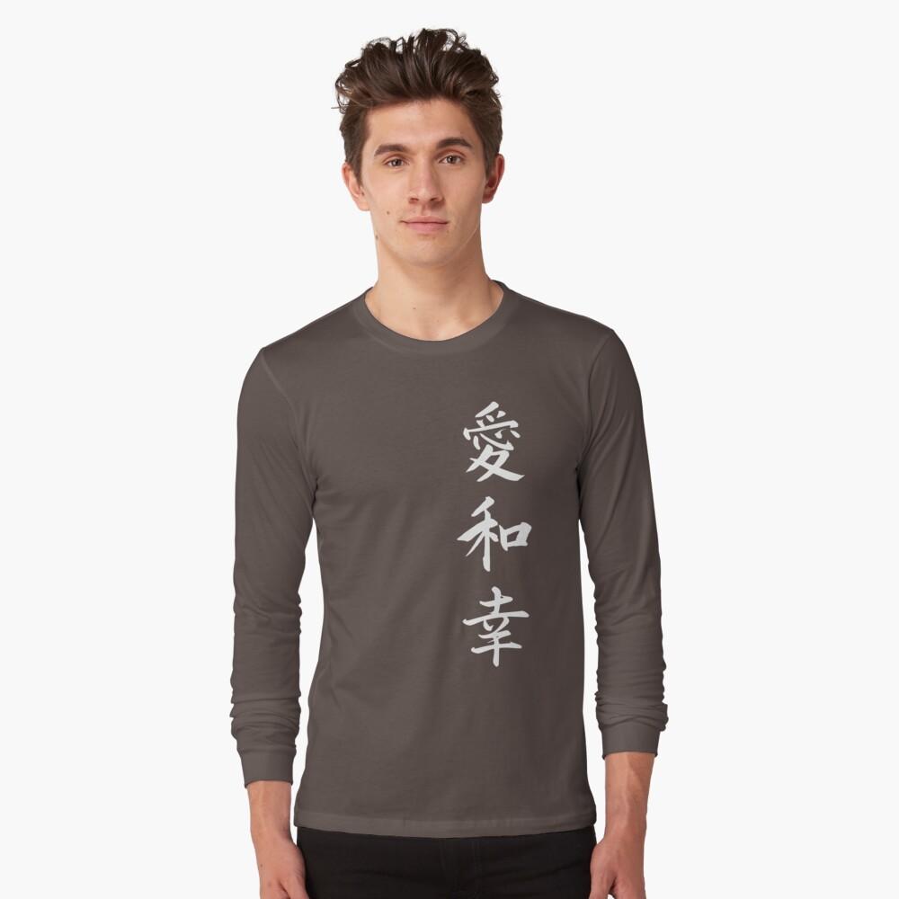Love Peace Happiness Kanji (White Writing) Long Sleeve T-Shirt