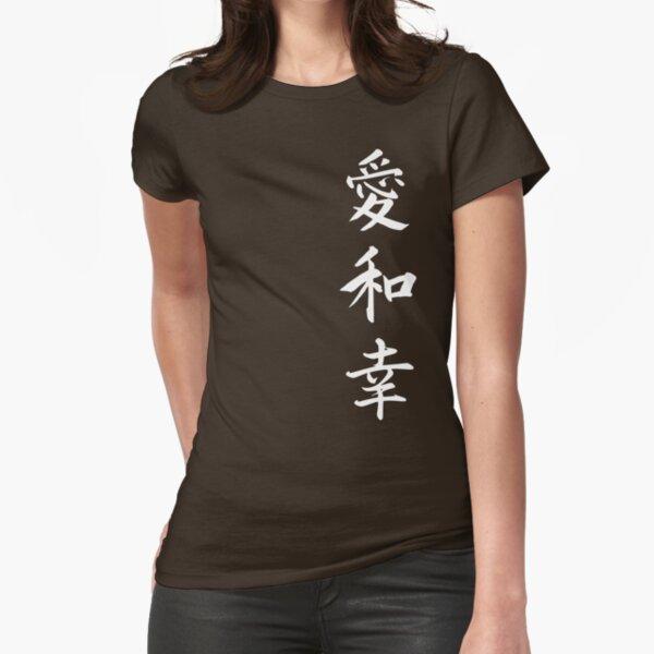 Love Peace Happiness Kanji (White Writing) Fitted T-Shirt