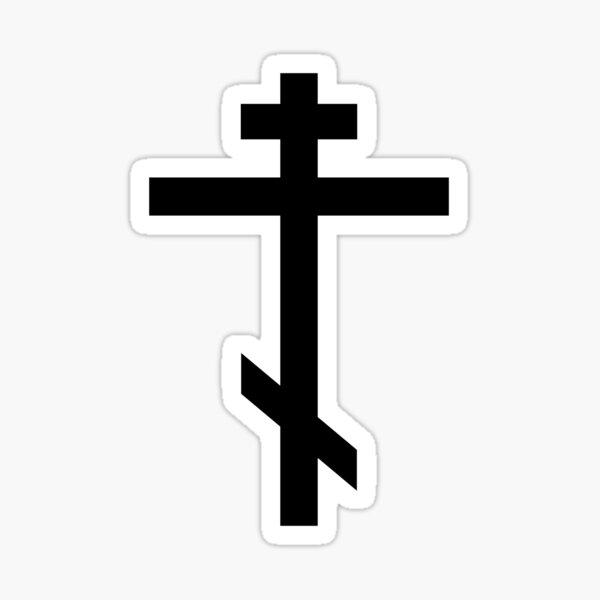 Cross of the Orthodox Church Sticker