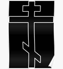 Cross of the Orthodox Church Poster