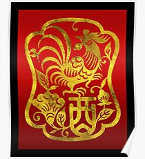 Chinese Zodiac Rooster Golden Symbol Poster