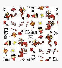 china symbol and Hieroglyph seamless Photographic Print