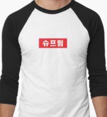 SUPREME - Korean / Hangul Men's Baseball ¾ T-Shirt