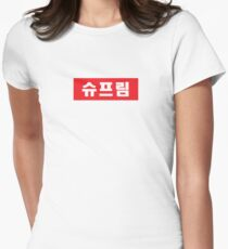 Camiseta entallada para mujer SUPREMO - Coreano / Hangul