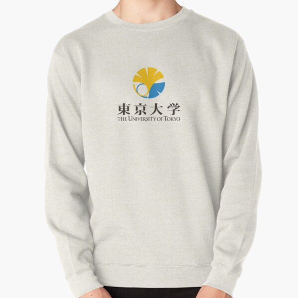 University of Tokyo Logo Pullover Sweatshirt