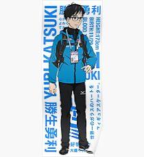 Yuuri Poster - Yuri!!! on Ice Poster