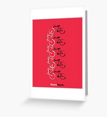 Bicycle Bicycle  Greeting Card