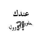 Solutions by alsadad