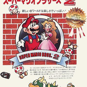 FAMICOM Super Mario Bros 2 by TATSUHIRO