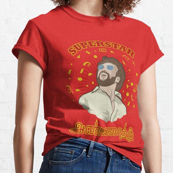 Annatha tamil movie superstar rajinikanth  Classic T-Shirt