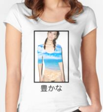 lush / beach Women's Fitted Scoop T-Shirt