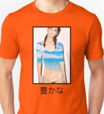 lush / beach T-Shirt