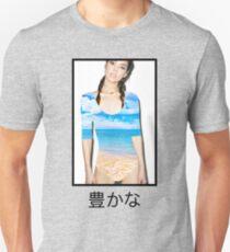 lush / beach Unisex T-Shirt