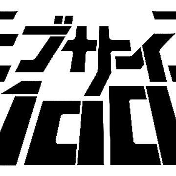 Mob Psycho 100 Logo [Japanese] by BoringSoda