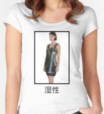 wet / waterfall Women's Fitted Scoop T-Shirt