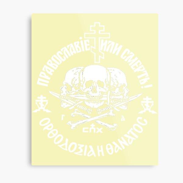 Orthodoxy or Death Metal Print