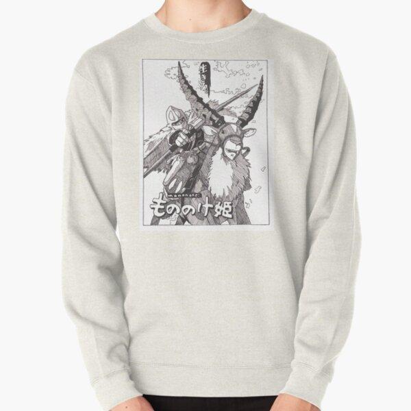 Princess Mononoke Studio Ghibli Hand Drawn Scene Design Classic  Pullover Sweatshirt