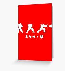 Street Fighter - Hadouken Greeting Card