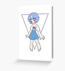 lilith rei Greeting Card