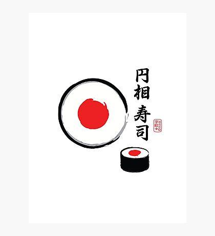 Sushi Enso Photographic Print
