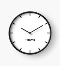 Tokyo Time Zone Newsroom Wall Clock Clock