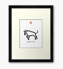 Year of the OX Framed Print