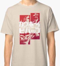Cowboy Bebop - T-shirt / Hoodie Classic T-Shirt
