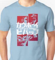 Cowboy Bebop - T-shirt / Hoodie T-Shirt