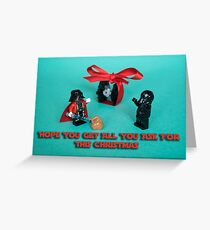 A TIE Fighter Pilot's Wish Come True Greeting Card