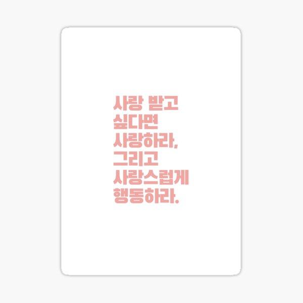 Pink Love letter Sticker